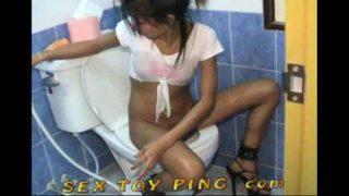 Sexspielzeug Ping 2